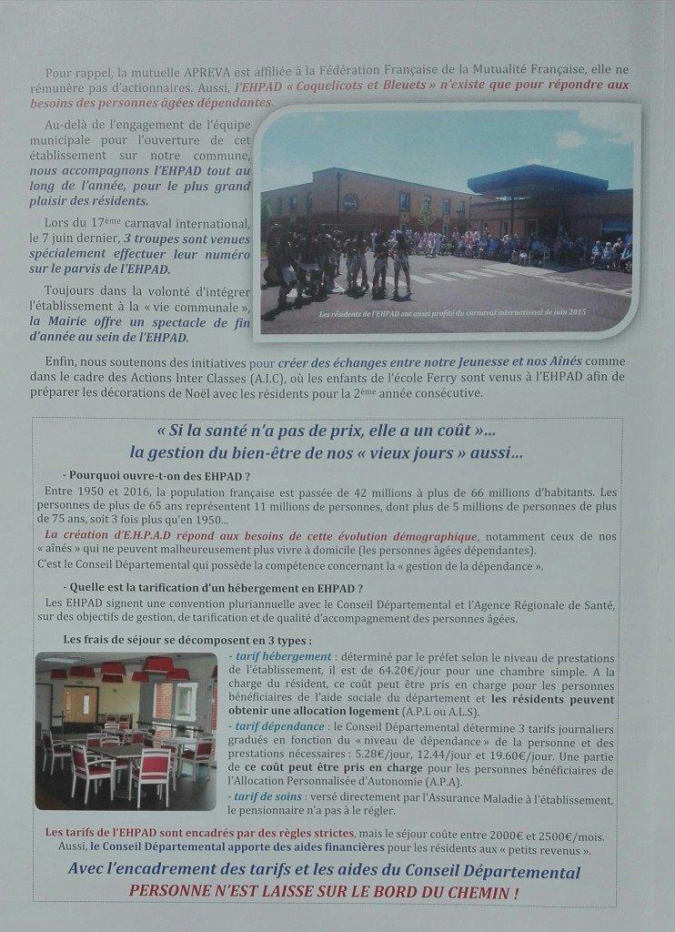 UPF 2